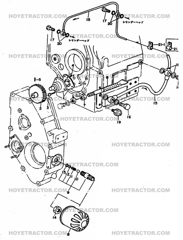 Yanmar Tractor Cooling System Parts : Oil system yanmar tractor parts