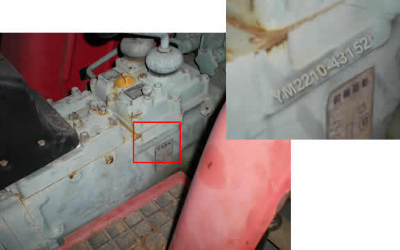 Find out car by number plate 12